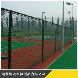 **足球场围栏网篮球场护栏网学校操场隔离网