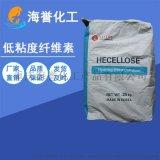 重庆销售韩国乐天自流平用低粘度纤维素醚H300