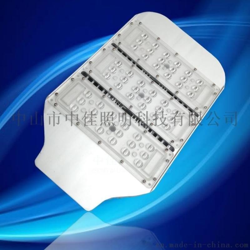 贵州LED路灯150W摸组路灯 led路灯头