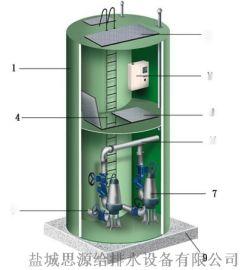 污水提升泵站相对于传统泵站的用途有哪些优点