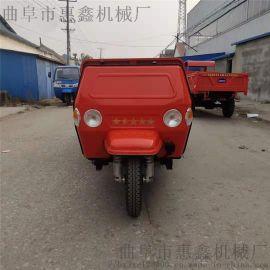 操作灵活的三轮车 液压自卸三轮车