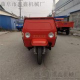 操作靈活的三輪車 液壓自卸三輪車