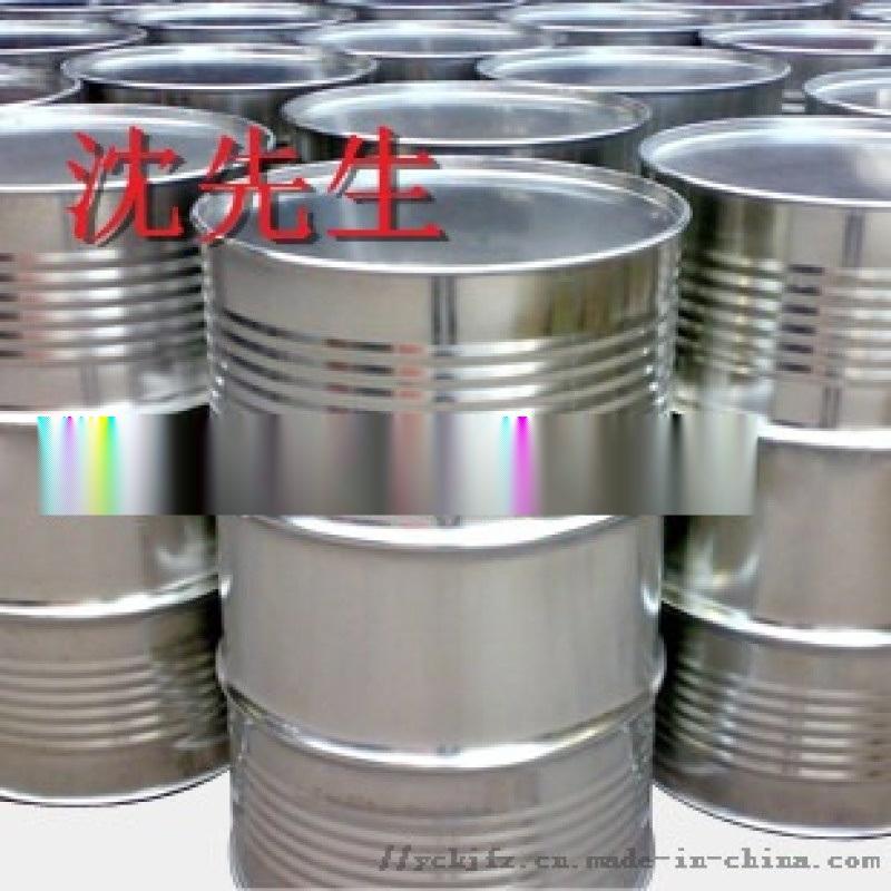 十八烷基二甲基苄基氯化銨122-19-0