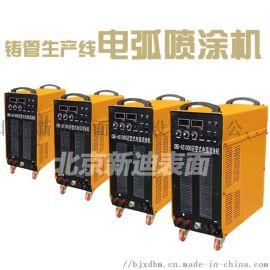 铸管生产线  电弧喷涂设备 电弧喷涂机 长效防腐
