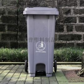 供应240l塑料脚踏式垃圾桶厂家