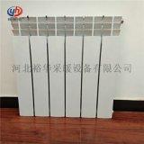 ur7001-600双金属暖气片高压铸铝散热器