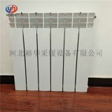 ur7001-600雙金屬暖氣片高壓鑄鋁散熱器