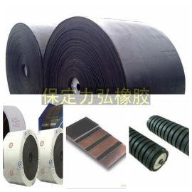 耐磨橡胶输送带 EP黑色环形大倾角挡边皮带