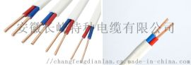 双芯聚氯乙烯绝缘聚氯乙烯护套铜芯扁护套线