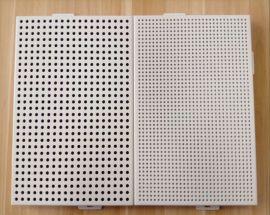 造型艺术外墙装饰冲孔氟碳铝单板厂家定制生产铝单板
