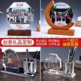 上海禮品紀念品製作廠家技術合作會議禮品送客戶定製