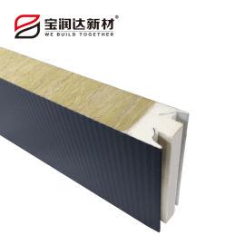 阻燃岩棉彩钢夹心板 聚氨酯封边岩棉夹心板