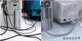 出口品质包线管 理线器电线整理电源线电线收纳盒 电脑理线带绕线