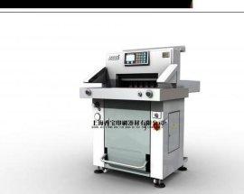 广州上海北京南京成都双液压程控切纸机