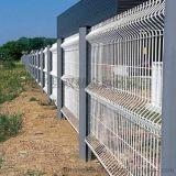 江蘇護欄網廠家 批量生產6X20加強型折彎護欄網