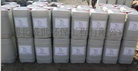 印花制浆消泡剂,消泡剂厂家