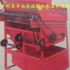 厂家批发12轴玉米扒皮机,配套玉米收割机
