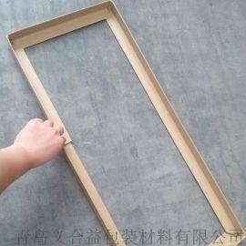 长方形相框纸护角 四角可折弯纸边角 义合益包装潍坊纸护角