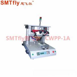 深圳厂家特价直供焊锡机 推拉脉冲焊接机 CWPP-1A