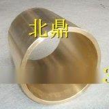 QZr0.4 优质铜合金