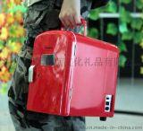 小型冷藏箱 车载冰箱      适合室内户外使用的便携式冰箱