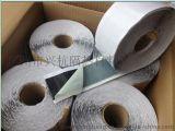 广州厂家供应丁基防水胶带 密封绝缘材