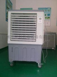 星科移动式高水箱冷风机