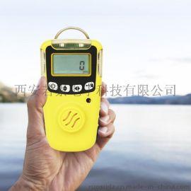 供应浙江地区西安华凡HFP-1403便携式氧气检测仪