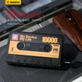 remax移動電源10000毫安培充電寶 電池磁帶系列