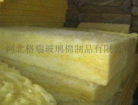 出售节能环保玻璃棉保温材料