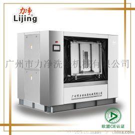 50KG医院用双开门隔离式洗衣机 双开门防静电洗涤设备广州力净