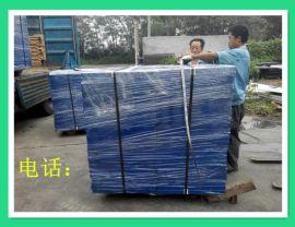 耐磨蓝色聚乙烯板,黑色聚乙烯板,黄色聚乙烯板