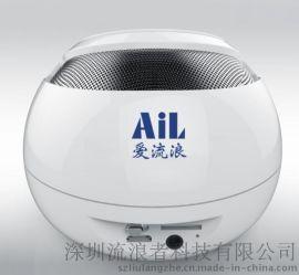 AiL爱流浪品牌 T5蓝牙音箱 迷你插卡音箱FM调频收音