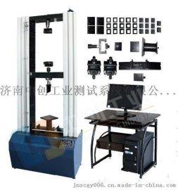 多功能建筑保温材料万能试验机、墙体保温材料力学试验机方案