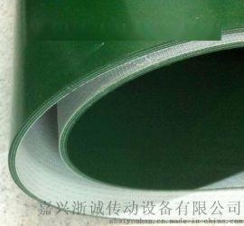陕西PVC输送带 裙边隔板传送带