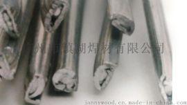 银焊条,72%药芯银焊条,BAG72CU
