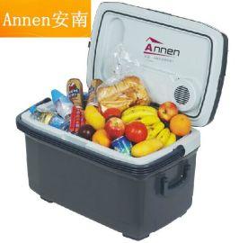 安南45L车载冰箱电子冷暖箱车家两用户外垂钓小冰箱扶手冰箱
