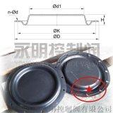 100cm2气动薄膜调节阀膜片ZMA-0#~6#