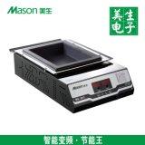 美生MS-2015无铅锡炉 钛合金锡锅 数显温控熔锡炉