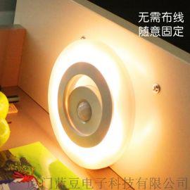 蓝豆 LS-8905时尚人体感应小夜灯 智能光控双感应led小夜灯批发