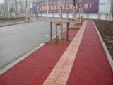 杭州勤路ql-972彩色透水混凝土 彩色路面 透水地坪材料