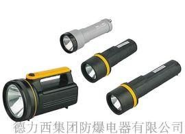 供应防爆手电筒厂家 BST51系列干电池防爆手电筒价格