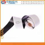 電力膠帶中科應化HB1504 復合絕緣防水膠帶