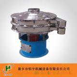 HY-600豆奶粉振动筛 粉体圆形振动筛 高效震动筛