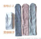 勞保襪LC-2型亮點全棉加厚雙層腳穿舒適結實耐用保暖防寒