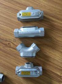 上海6分-2寸防爆鑄鋼穿線盒特價