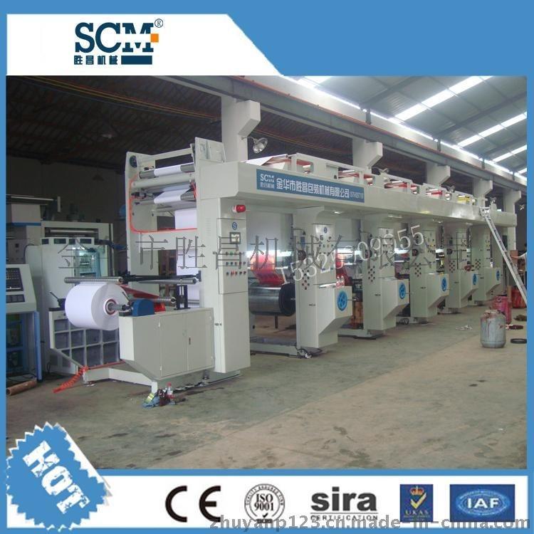 勝昌SCM-ZYS600全自動捲筒料凹版印刷機