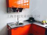 齊幟QZ-HJ0001不鏽鋼櫥櫃