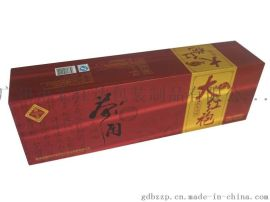 书形茶叶盒|茶叶盒定制|广州包装盒厂家个性化定制