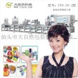 找真空灌装封口机-食品包装机械 上中国制造网